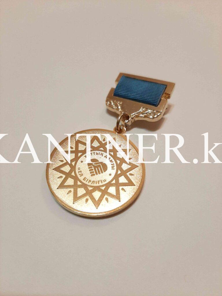 Медаль на колодке/орден на заказ в Алматы